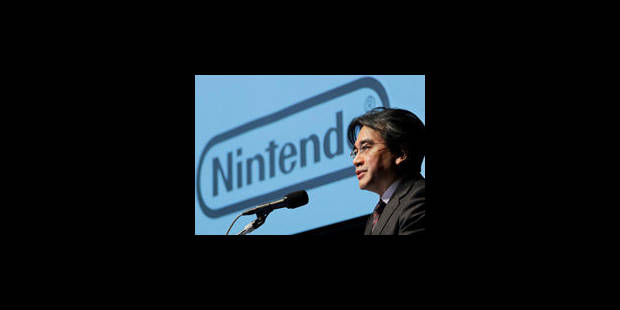 Nintendo lance la 1ère expo photos en 3D sans lunettes - La Libre