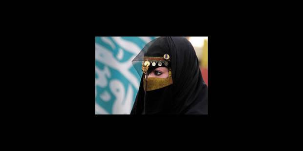 Pas de sport pour les Saoudiennes