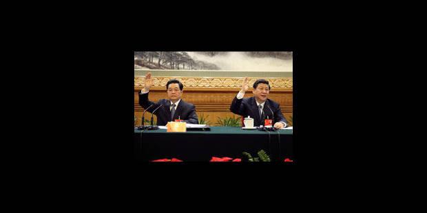 Ouverture du 18e congrès du PC chinois
