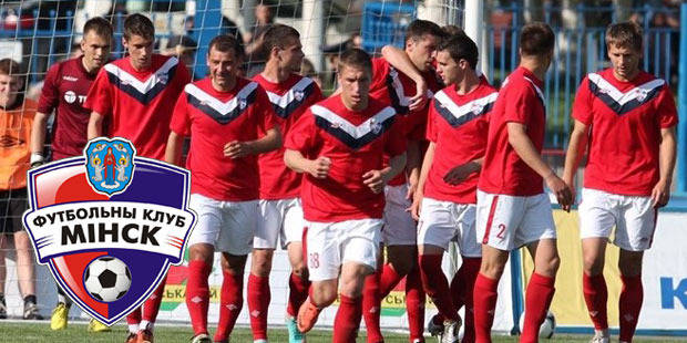 À la découverte du FK Minsk